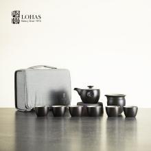 臺灣陸寶陶瓷茶具 定窯龍紋茶組功夫茶具套組便攜茶具旅行茶具伴手禮配布包裝袋