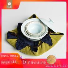 祥福乐透 玻璃影青陶瓷旅行茶具带布包