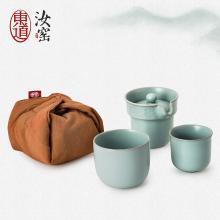 东道汝窑随心旅行茶组景德镇陶瓷汝窑功夫茶具套装汝瓷整套茶具开片可养