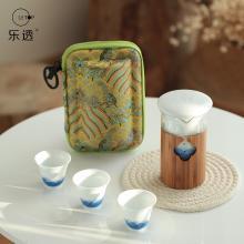 【新品】祥福山海系列 旅行功夫茶具套装一壶三杯随身车载快客杯