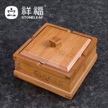 祥福 竹制煙灰缸帶蓋茶道配件辦公室茶盤茶具擺飾居家日用精品