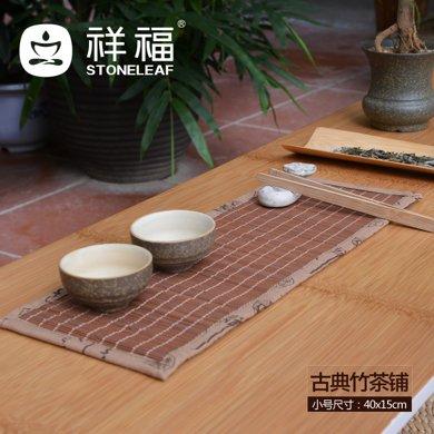 祥福 功夫茶具茶道配件擺設干泡麻布竹茶桌布 古典竹茶鋪