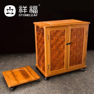 祥福 現代簡約茶水柜 時尚雅致茶柜 可拆茶幾桌 電磁爐茶道零配