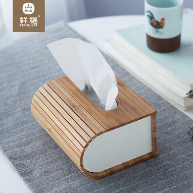祥福 紙巾盒竹制抽紙收納盒茶道配件
