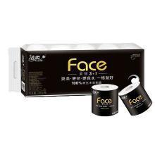 洁柔Face卷纸卫生纸(10卷)(180g*10卷)