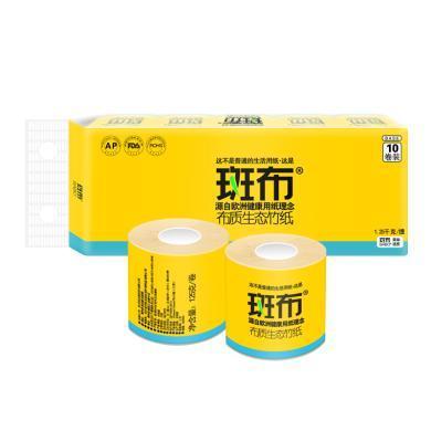 斑布BASE系列衛生卷紙HN3(1250g)