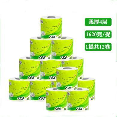 心相印茶語經典系列135克12粒裝四層卷筒衛生紙(135g12卷)
