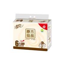 清风原木迷你型抽取式面巾纸(2层*180抽*6包)