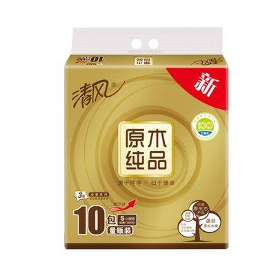 #清风原木金装抽纸(120抽*10包(三层))