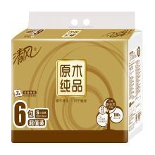 清风原木纯品金装3层130抽6包小规格抽面(130抽*6包)