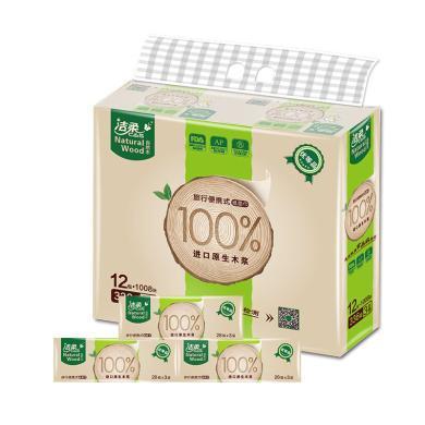 潔柔低白度紙面巾(自然木迷你軟抽)(12包)(12包)