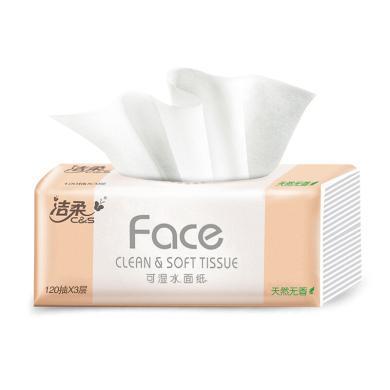 $潔柔Face天然無香120抽抽取式紙面巾(8包裝) HN1(120抽*3層)