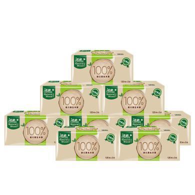 洁柔低白度纸面巾(自然木软抽)(120抽*3层*8包)