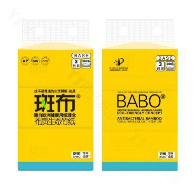 斑布BASE系列衛生抽紙  YT1(135mmx190mmx360張(120抽x三層)x3包)