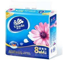 维达抽取式面巾纸(粉红色扶郞花)(130抽*8包/提)