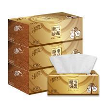 清风原木金装盒纸(130抽*3盒)