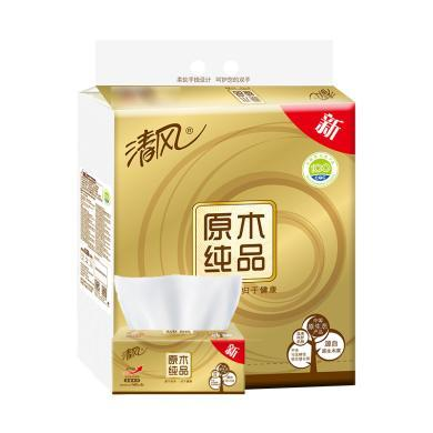 BR65MJN原木纯品金装中规格抽取式面巾纸(6)
