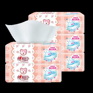 ¥心相印嬰用型塑裝紙面巾(120抽*6包)