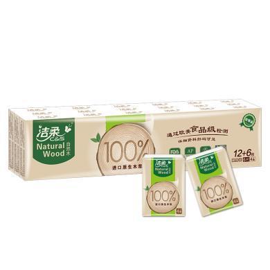 潔柔自然木MM002手帕18包(18包)