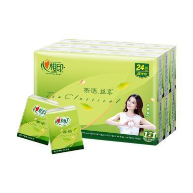 CB心相印茶语丝享系列24包装四层纸手帕(超迷你)(24包*6片*包)