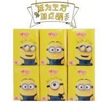 心相印小黄人系列18包装四层纸手帕(18包*6片*包)