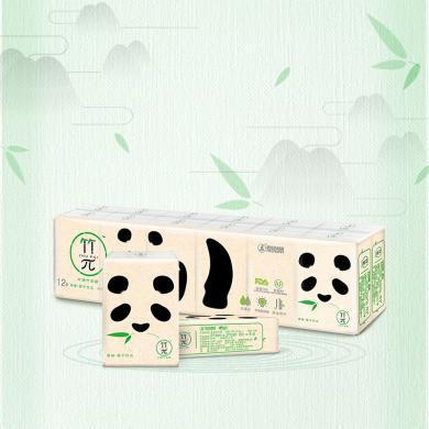 竹n12包装四层无香纸手帕(8片*12包)