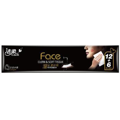 潔柔Face古龍水香味迷你型紙手帕(18包裝) NC3(18包)