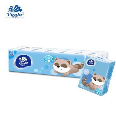 维达V0117柔滑迷你纸巾纸(10包/条)