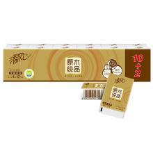 清风原木纯品金装4层手帕纸(12包)
