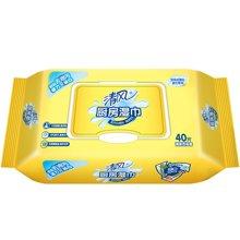 清风厨房湿巾(200*300)