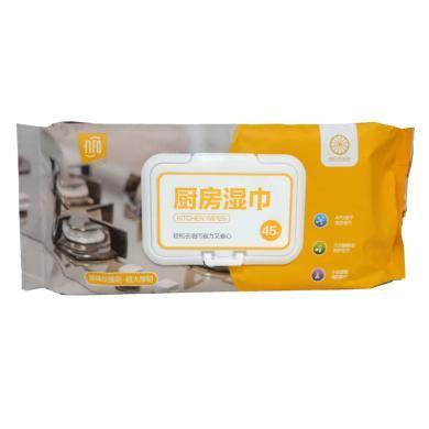 菲尔芙厨房湿巾(45片装)(20cm*28cm*45片)