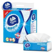维达2层抽取式厨房纸巾V2241NC2(80抽*3包)