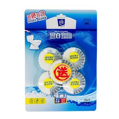 菲爾芙藍白泡泡馬桶清潔劑(50g*5)