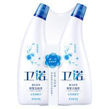 蓝月亮卫诺香氛洁厕液(沁香花园)NC1(500g+500g)