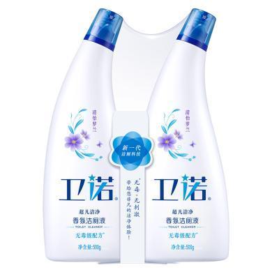 藍月亮衛諾香氛潔廁液(清怡羅蘭)(500g+500g)