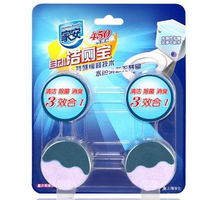 家安自动洁厕宝(4+1块装)(48g*4)