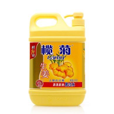 $欖菊生姜去腥洗潔精(1.8kg)