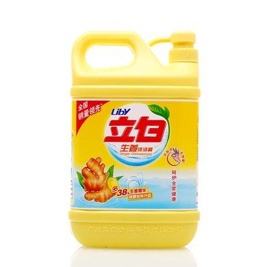 立白生姜洗潔精(1500g)