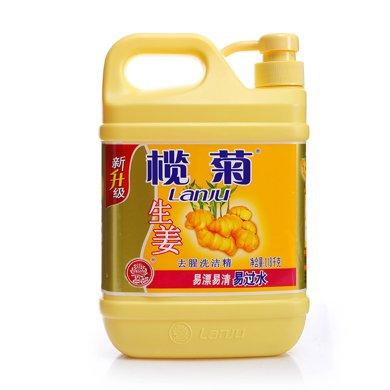 欖菊生姜去腥洗潔精(1.18kg)