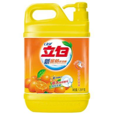 立白新金桔洗潔精(1.29kg)