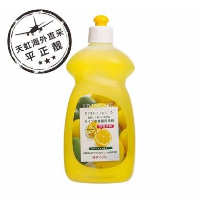 LC青��味洗碗精(630ml)