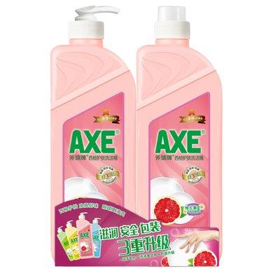 AXE斧頭牌西柚護膚洗潔精(1.3KG*2)
