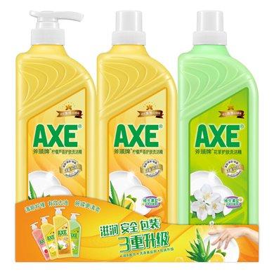 AXE檸檬+蘆薈+花茶洗潔精組合裝(1.3KG*3)