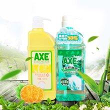 AXE天然透亮洗洁精泵装+柠檬精补装(1.3kg*2)