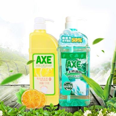 AXE天然透亮洗潔精泵裝+檸檬精補裝(1.3kg*2)