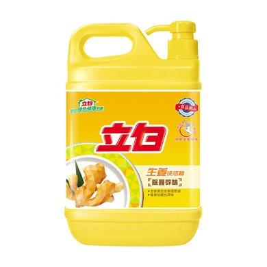 JJ$立白生姜洗潔精NC2(1kg)