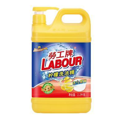 m勞工牌檸檬洗潔精(2.2kg)