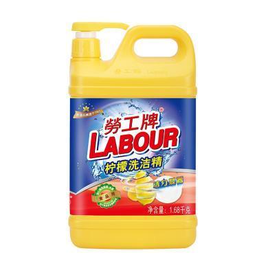 勞工檸檬洗潔精(1.68kg)