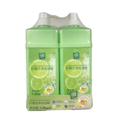 菲爾芙檸檬潔凈洗潔精1.3kg*2YT1(1.3kg*2)
