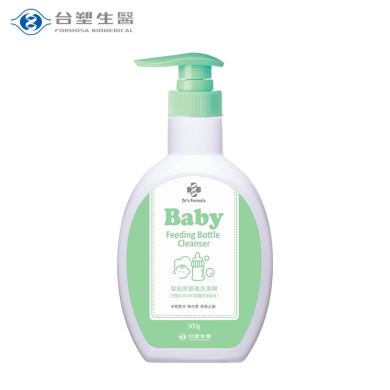 臺塑生醫 嬰幼童奶瓶清潔劑 500g  玩具餐具 寶寶專用 洗滌液 洗潔精  SGS檢測安全認證
